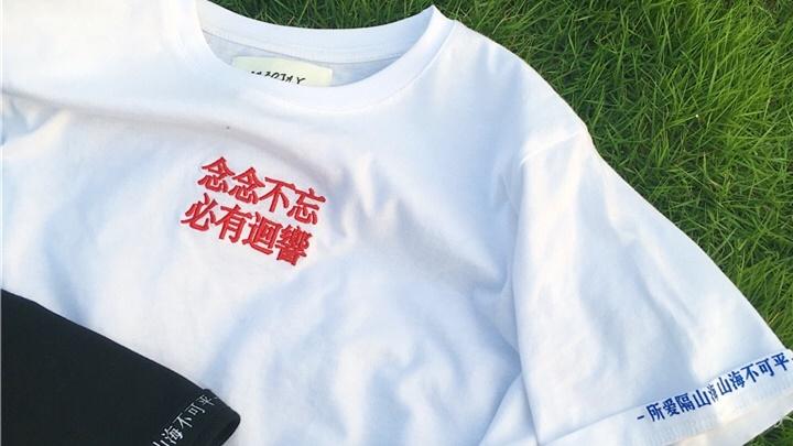 与众不同的黑白T恤 帮你打造完美夏日造型!