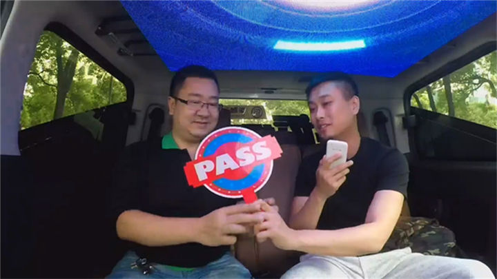 """幸运招手来20170628期:""""超人""""拿到PASS卡,好开心!"""