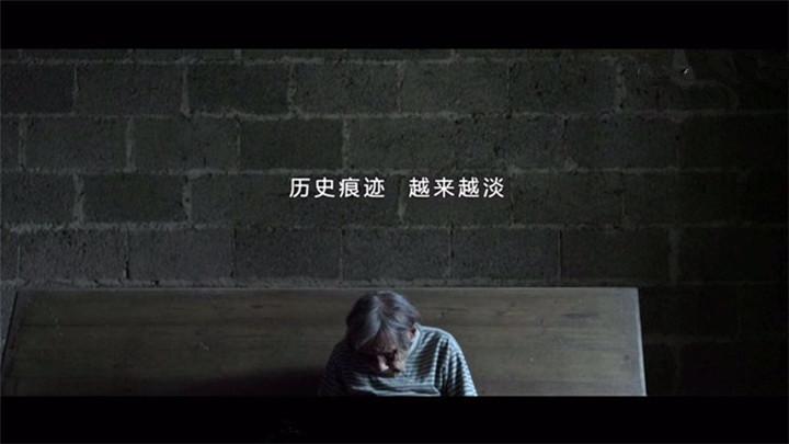 纪录电影《二十二》三获央视力挺,历史真相不容遗忘!