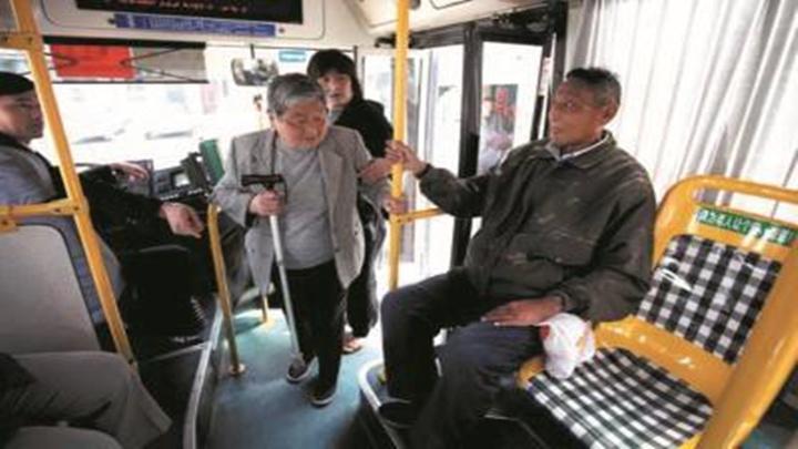 户口不在长沙的老人 如何办公交老人卡