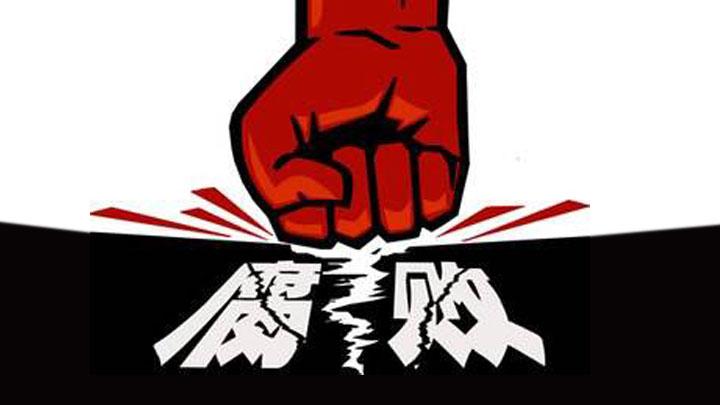 logo logo 标志 设计 矢量 矢量图 素材 图标 720_405