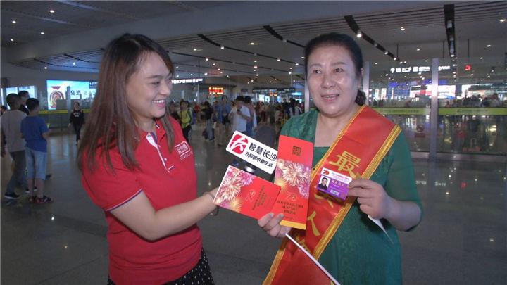 视频|刚刚,湖南观礼嘉宾从北京返湘!
