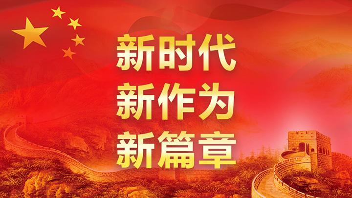 """衡阳高新区:厚植创新发展""""热土"""""""