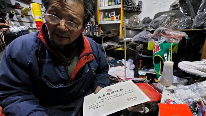 西安一修鞋老人4年多次匿名捐赠:儿子患病时的人情债得还