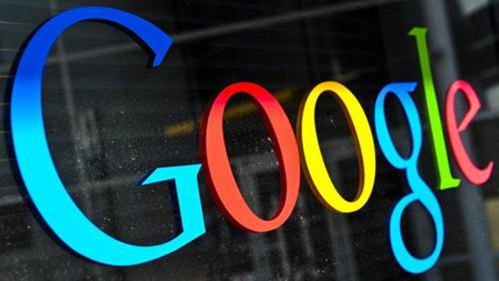 谷歌再遭欧盟监管机构调查,此前已被罚款三次共计82亿欧元