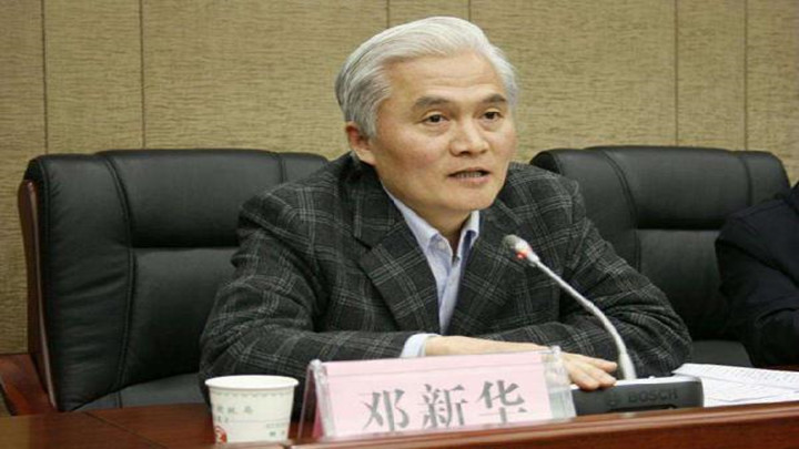 湖北理工学院原党委书记邓新华被诉,涉受贿、财产来源不明