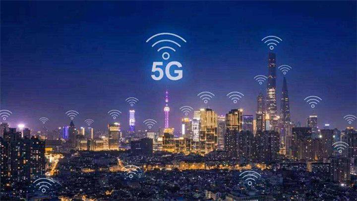 工信部:力争2020年底全国所有地级市覆盖5G网络