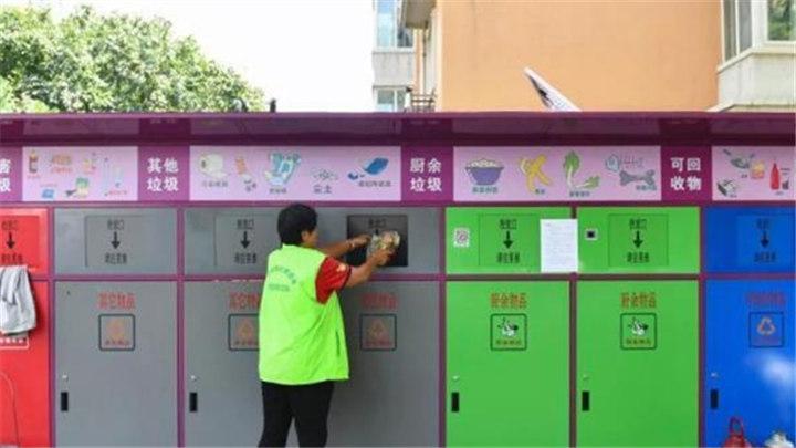 46城明年基本建成垃圾分类处理系统