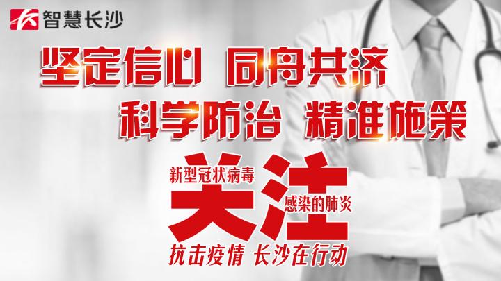 滚动更新 | 关注新型冠状病毒感染的肺炎