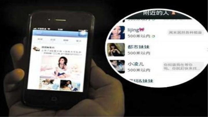 利用微信招嫖 团伙31人被批捕