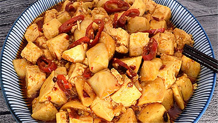 麻婆豆腐|豆腐这么做倍好吃,就是太费米饭了!