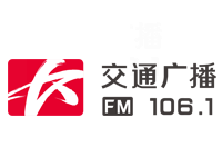 长沙交通广播