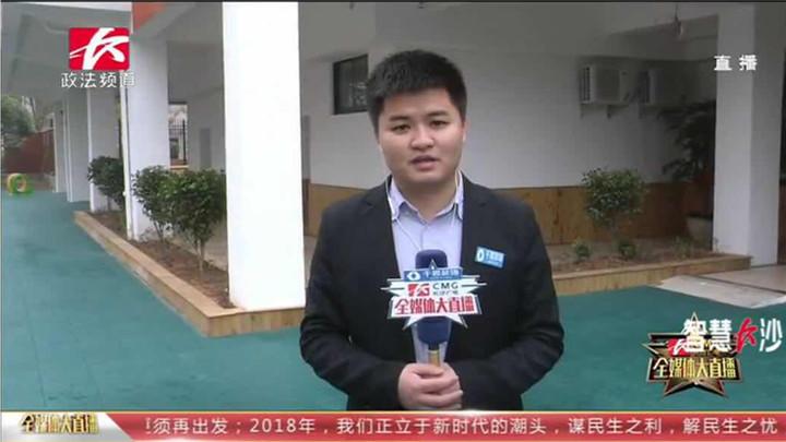 """今年的长沙""""两会""""上,幼儿园建设和管理方面的议案成为热点,今年,长沙将新改扩建公办幼儿园30所。相关情况,我们马上连线正在岳麓区北京御园幼儿园的直播记者刘哲。"""