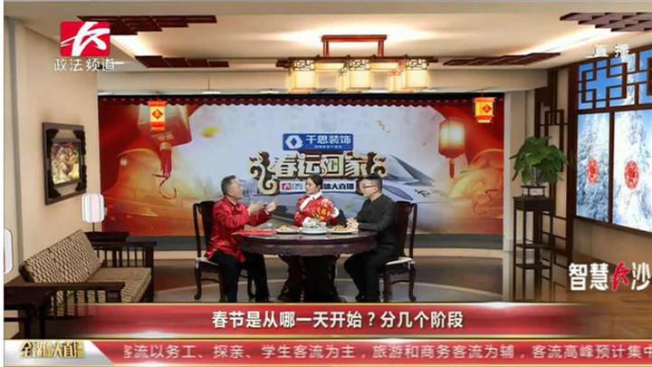 中国民间文艺家协会会员、长沙地方文化学者顾庆丰做客演播厅,和大家一起聊聊年味儿这个词。