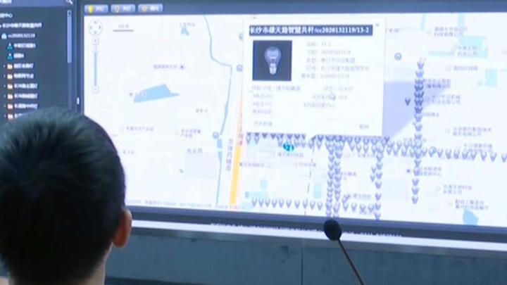 隆平高科技园打造智慧园区
