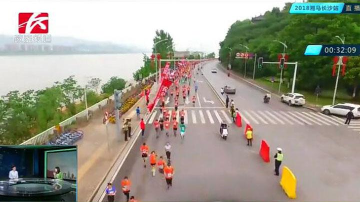 32分钟的时候,大部队到达5公里补给处