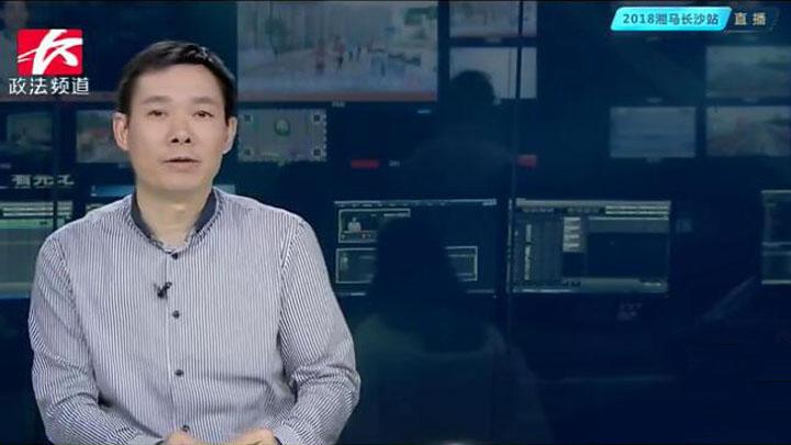 长沙市体育局党委委员、工会主席钟国林做客演播室