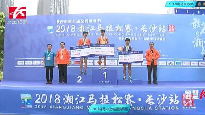 肖坤安、杨逸豪、田峰包揽男子组前三名