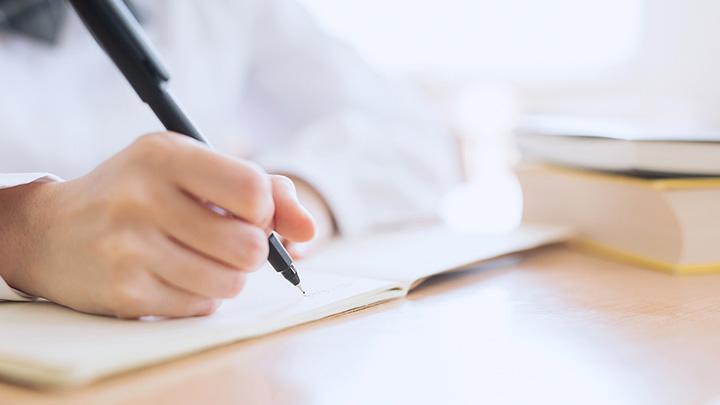 参加2019年高考的考生:这些专业术语必须要知道!