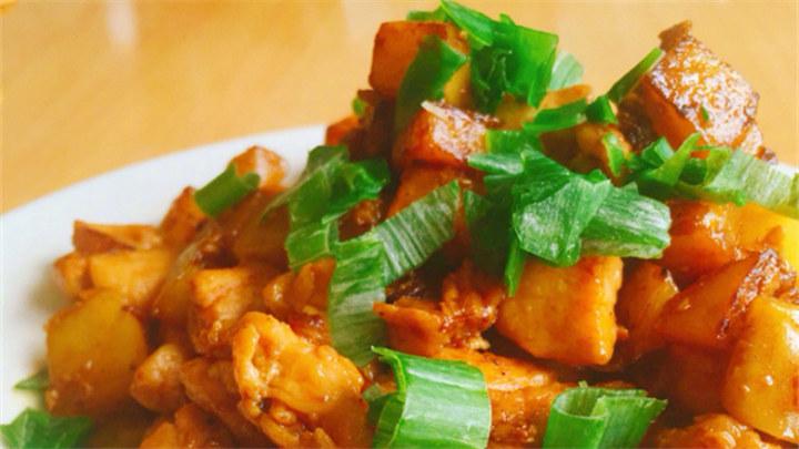 干煎土豆鸡丁|超级减脂又美味的一道肉菜