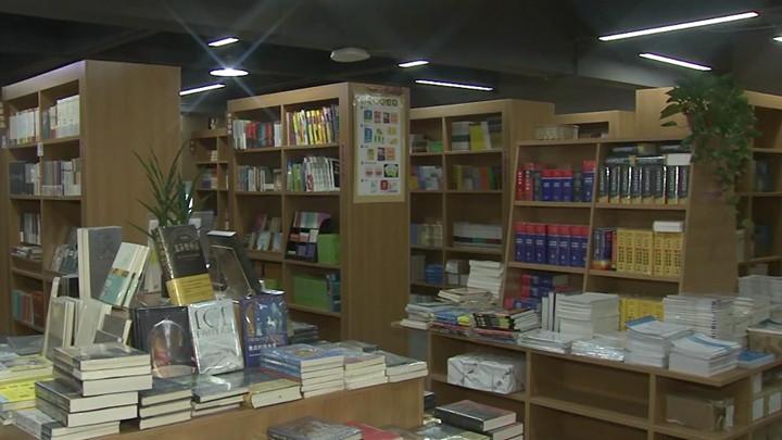 湖大学子的静谧天地丨学习斋:致力于打造高品质的大学专业书店