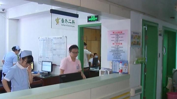 湖南9家三级医院试点日间手术 24小时完成出入院