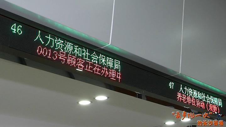 """省人社厅推出7个方面便民惠企举措 贫困户住院报销""""垫资""""""""跑腿""""成历史"""
