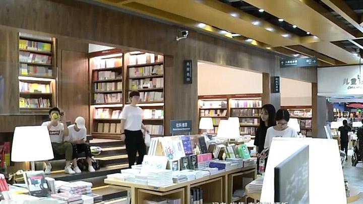 德思勤24小时书店:为读者留一盏不灭的灯