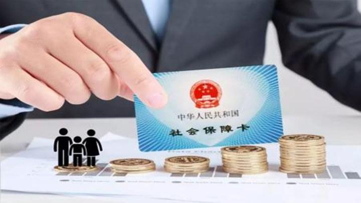 落实社保降费政策 湖南上半年减征企业养老保险费9.31亿元