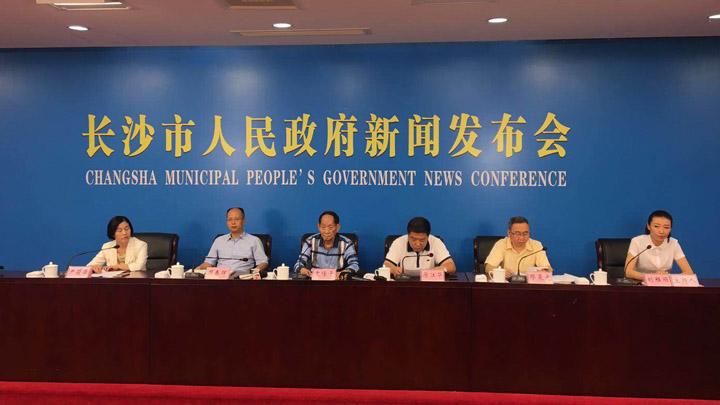 第一届中国(长沙)种业硅谷峰会将于9月5日至7日在长沙举行