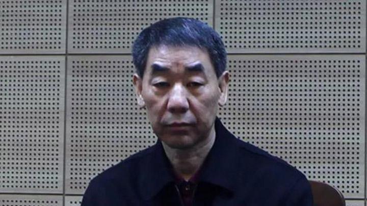 河南省人大常委会党组副书记、副主任王铁接受中央纪委国家监委纪律审查和监察调查