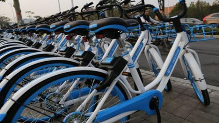 """长沙共享单车""""禁停式""""电子围栏普及 多次违停将影响骑行"""