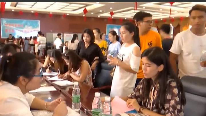 湖南省首场就业援疆专场招聘会今日举行 20多家用人单位共提供1137个岗位