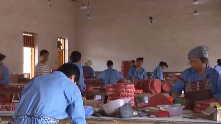 浏阳:花炮企业高温特许生产期结束 生产零事故