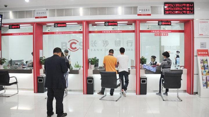 长沙银行预计9月下旬登陆A股 确定发行价每股7.99元