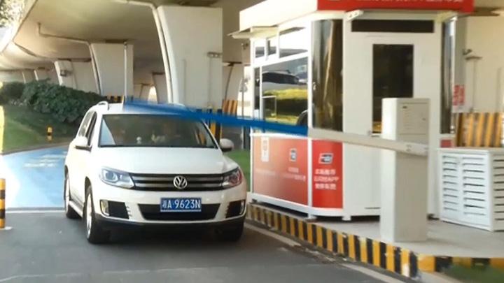 黄花机场实现无感支付 智慧停车