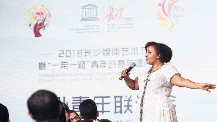 致信习近平主席的非洲留学青年点赞长沙:历史名城国际范!
