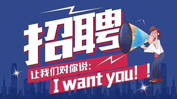 2个职位!湖南省政府驻深办招聘,转给需要的人