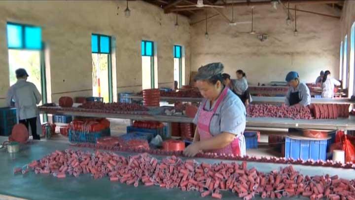 9月起 浏阳花炮企业可陆续开始复工生产