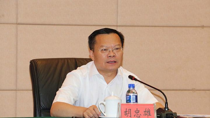 胡忠雄主持市政府第30次常务会议 研究垃圾分类处置和产业项目建设等13项工作