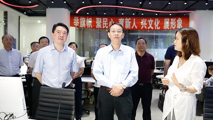 市政协主席会议成员视察长沙广电