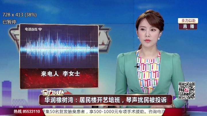 华润橡树湾:居民楼开艺培班,琴声扰民被投诉