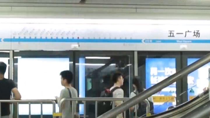 长沙地铁日均客流达66.26万人次