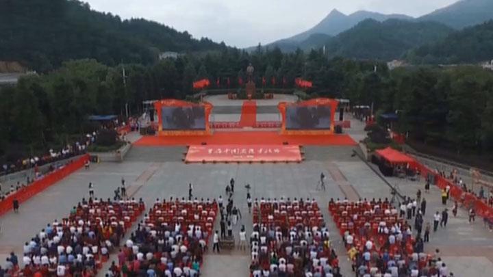 2018首届中国农民丰收节湖南主会场活动举行