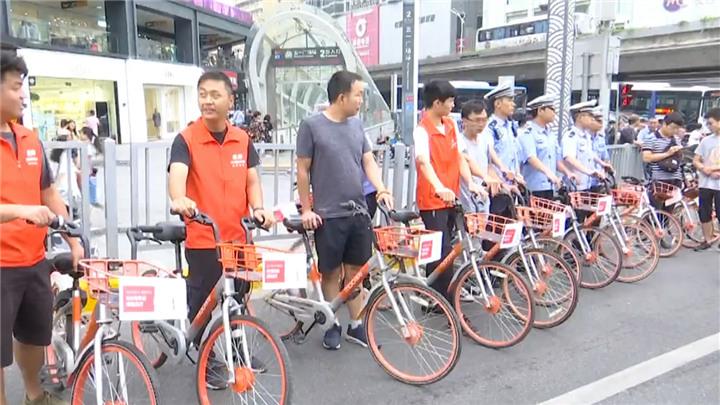 世界无车日:交警联合共享单车企业提倡绿色出行