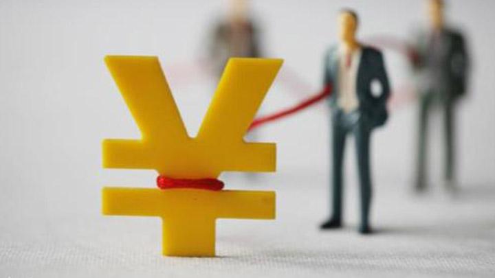 湖南各项贷款增速小幅回升 中长期贷款同比新增较多