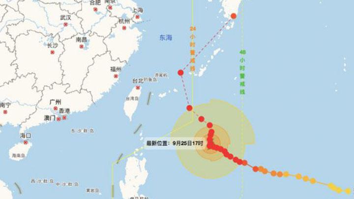 """17级超强台风即将到来!威力逼近山竹!你的国庆长假要""""凉""""?"""
