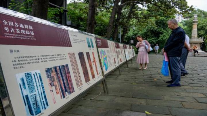 """""""文明旅游·你我同行"""" 长沙简牍博物馆开展世界旅游日主题活动"""