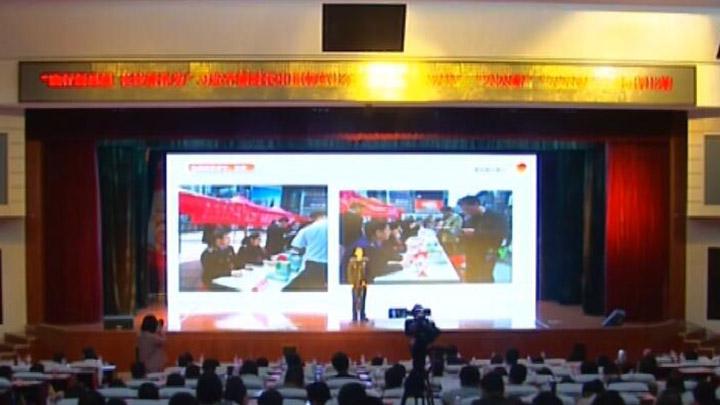 习近平新时代中国特色社会主义思想主题演讲活动举办