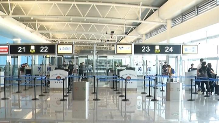 """聚焦""""十一""""国庆黄金周丨长沙机场T2国际指廊投入使用"""